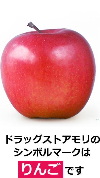 りんごマークの理由